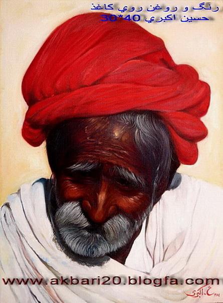 آرشیو نقاشی های پرتره از حسین اکبری