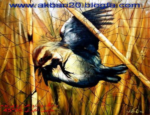نقاشی از حسین اکبری